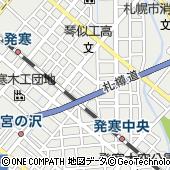 北海道ユニセフ協会