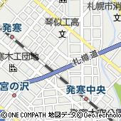 コープさっぽろ北海道ユニセフ協会