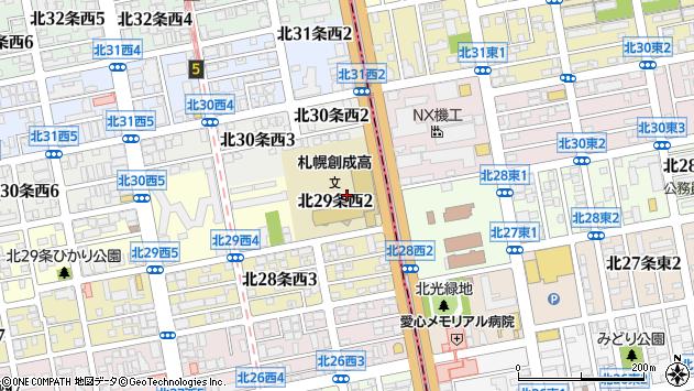 〒001-0029 北海道札幌市北区北二十九条西の地図