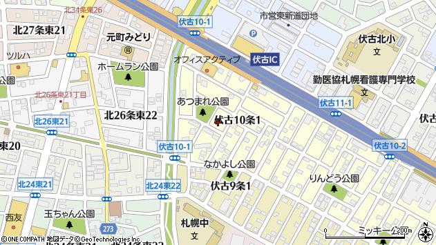 〒007-0870 北海道札幌市東区伏古十条の地図