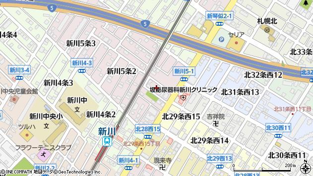 〒001-0925 北海道札幌市北区新川五条の地図