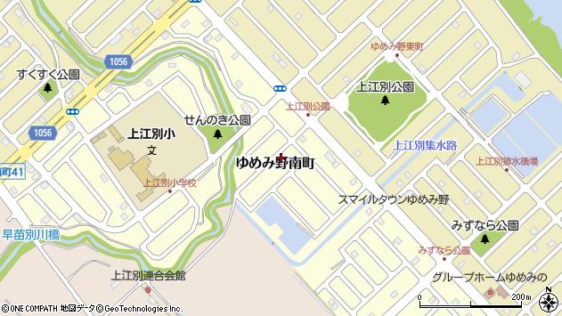 〒067-0066 北海道江別市ゆめみ野南町の地図