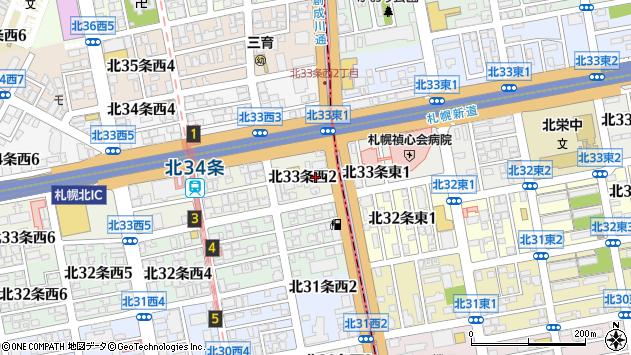〒001-0033 北海道札幌市北区北三十三条西の地図