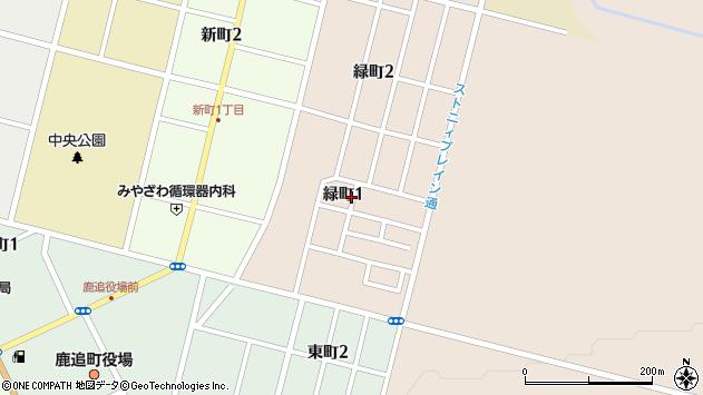 〒081-0203 北海道河東郡鹿追町緑町の地図