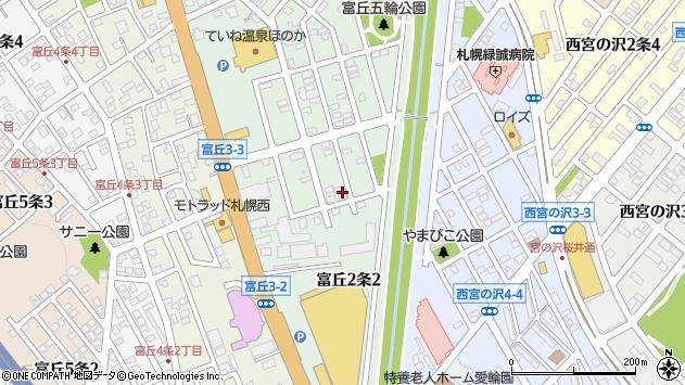〒006-0012 北海道札幌市手稲区富丘二条の地図