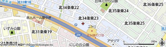 北海道札幌市東区北34条東23丁目1-1周辺の地図