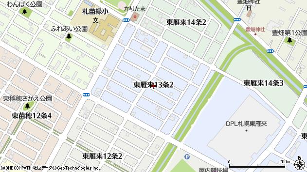 〒007-0033 北海道札幌市東区東雁来十三条の地図