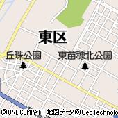 北海道札幌市東区東苗穂町