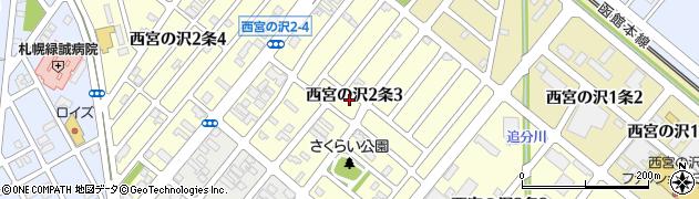北海道札幌市手稲区西宮の沢2条周辺の地図