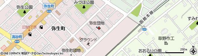 弥生町団地周辺の地図