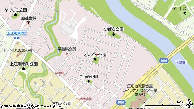 〒067-0061 北海道江別市上江別東町の地図