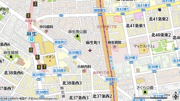 〒001-0045 北海道札幌市北区麻生町の地図
