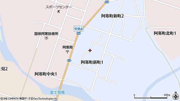 〒085-0218 北海道釧路市阿寒町新町の地図