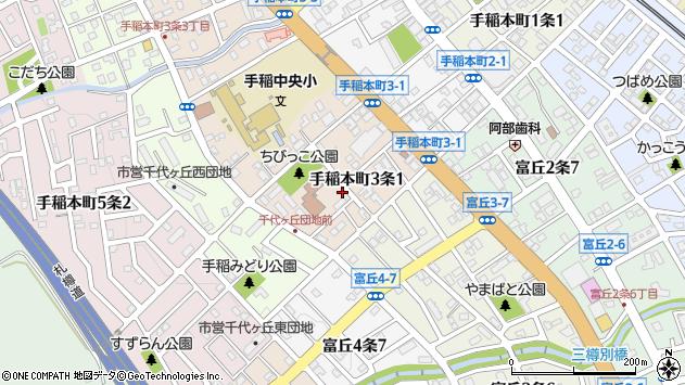〒006-0023 北海道札幌市手稲区手稲本町三条の地図