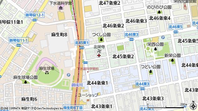 〒007-0845 北海道札幌市東区北四十五条東の地図