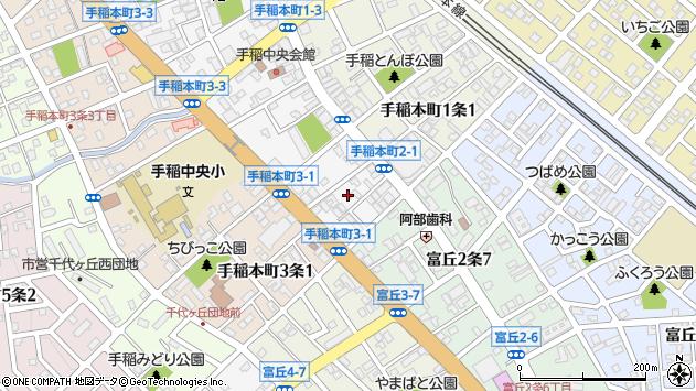 〒006-0022 北海道札幌市手稲区手稲本町二条の地図