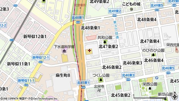 〒007-0847 北海道札幌市東区北四十七条東の地図