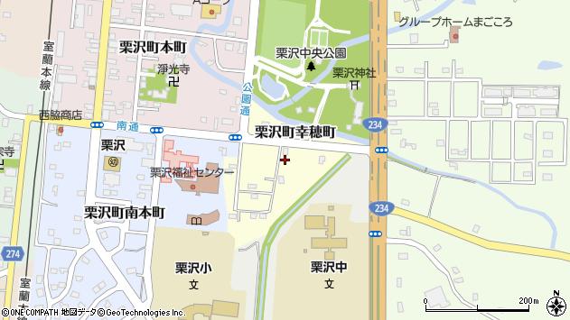 〒068-0124 北海道岩見沢市栗沢町幸穂町の地図