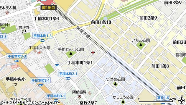 〒006-0021 北海道札幌市手稲区手稲本町一条の地図