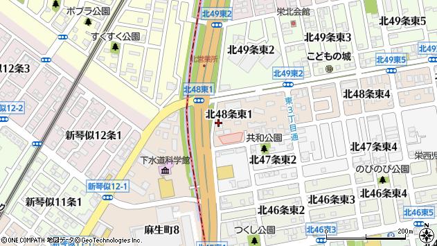 〒007-0848 北海道札幌市東区北四十八条東の地図