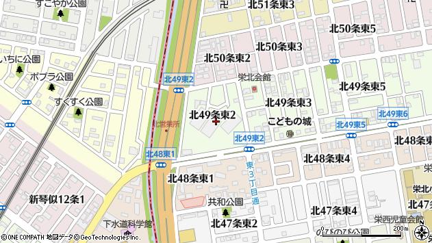 〒007-0849 北海道札幌市東区北四十九条東の地図