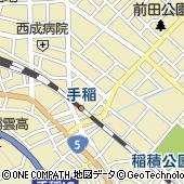 北海道札幌市手稲区