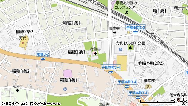 〒006-0032 北海道札幌市手稲区稲穂二条の地図