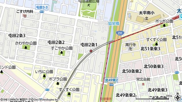 〒002-0852 北海道札幌市北区屯田二条の地図