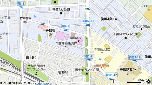 〒006-0832 北海道札幌市手稲区曙二条の地図