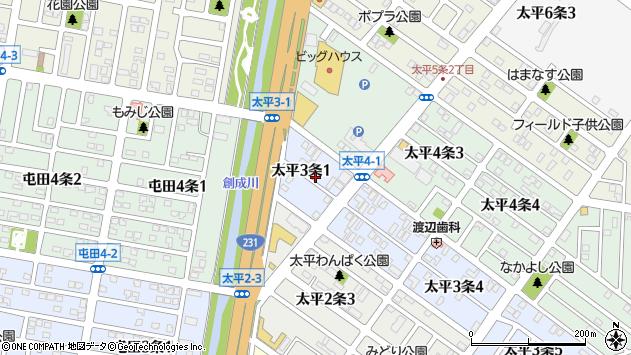 〒002-8003 北海道札幌市北区太平三条の地図
