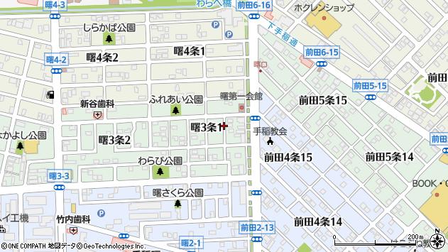 〒006-0833 北海道札幌市手稲区曙三条の地図