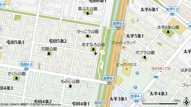 〒002-0855 北海道札幌市北区屯田五条の地図