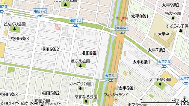 〒002-0856 北海道札幌市北区屯田六条の地図