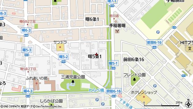 〒006-0835 北海道札幌市手稲区曙五条の地図