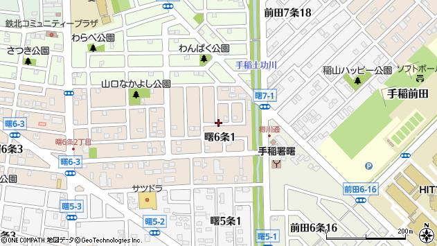 〒006-0836 北海道札幌市手稲区曙六条の地図