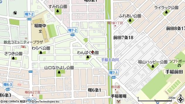 〒006-0837 北海道札幌市手稲区曙七条の地図