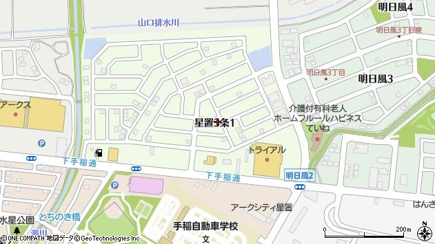 〒006-0853 北海道札幌市手稲区星置三条の地図