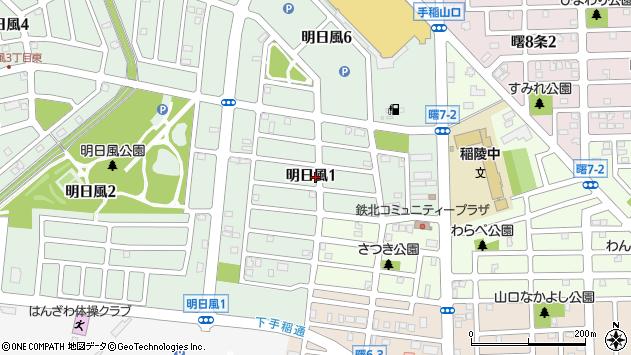 〒006-0861 北海道札幌市手稲区明日風の地図