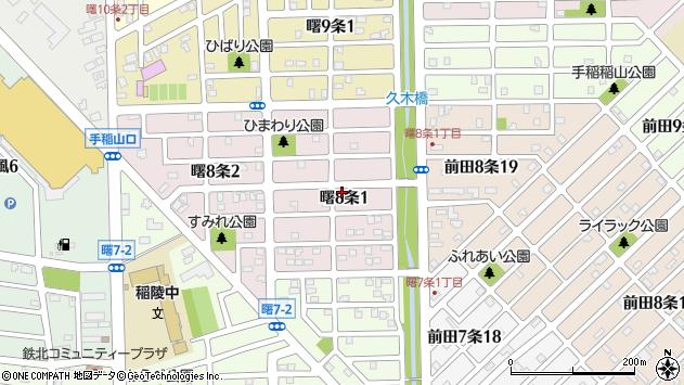 〒006-0838 北海道札幌市手稲区曙八条の地図