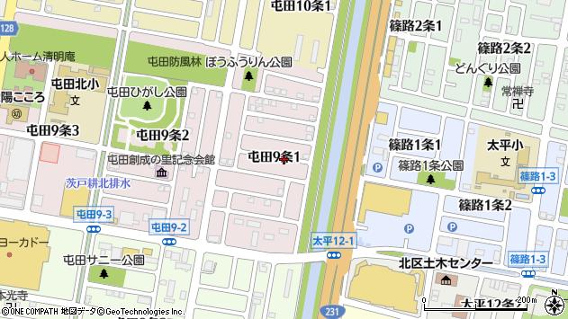 〒002-0859 北海道札幌市北区屯田九条の地図