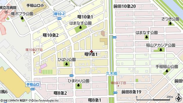 〒006-0839 北海道札幌市手稲区曙九条の地図