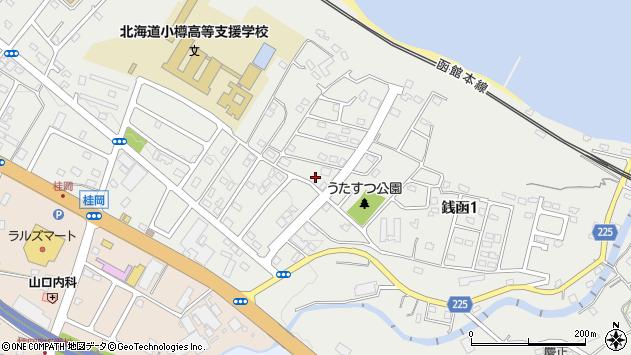 〒047-0261 北海道小樽市銭函1丁目の地図
