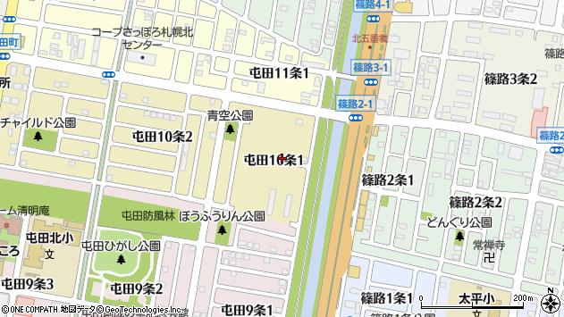 〒002-0860 北海道札幌市北区屯田十条の地図