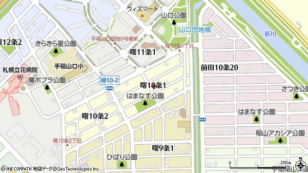 〒006-0840 北海道札幌市手稲区曙十条の地図