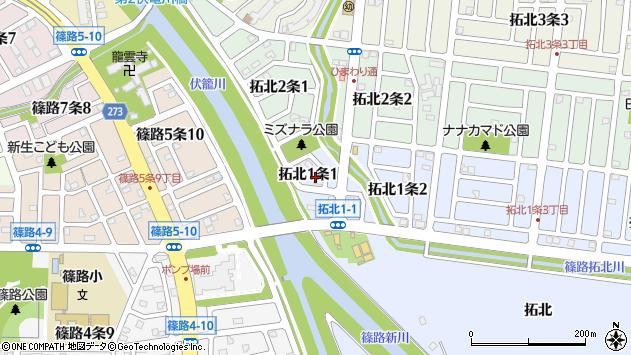 〒002-8061 北海道札幌市北区拓北一条の地図