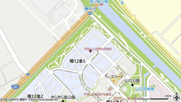〒006-0842 北海道札幌市手稲区曙十二条の地図