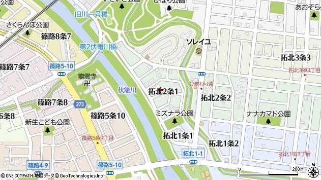 〒002-8062 北海道札幌市北区拓北二条の地図