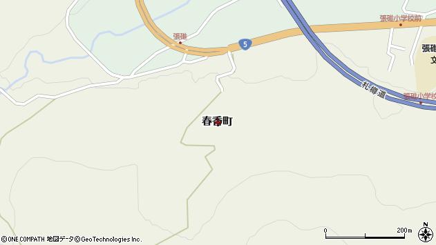 〒047-0265 北海道小樽市春香町の地図