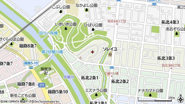 〒002-8063 北海道札幌市北区拓北三条の地図