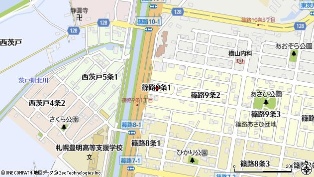 駅 札幌 駅 篠路 から